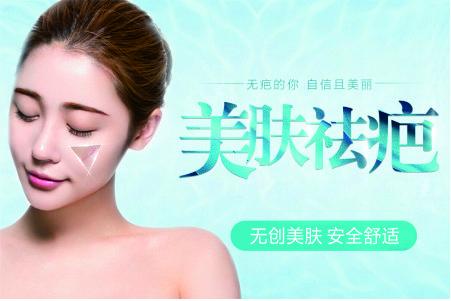 激光消除疤痕价格表 激光消除疤痕有没有风险