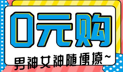 武汉协和医院美容整形外科