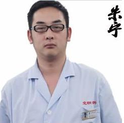 深圳宝联齿科门诊部