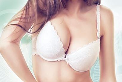 无锡葆莲整形医院乳房下垂整形效果好吗 重回优美曲线
