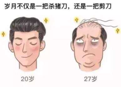 为什么会脱发 岳阳爱思特医疗整形医院种植头发贵吗