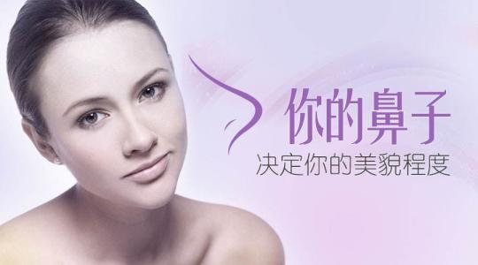 北京隆鼻价钱是多少 哪种隆鼻方式更受欢迎