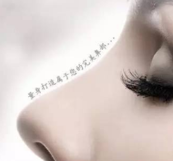成都圣美汇整形医院鼻部再造的方法 让您'焕然一新'