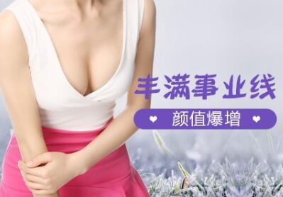 安徽合肥天鹅湖医疗整形美容医院