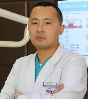 杭州全好口腔诊所