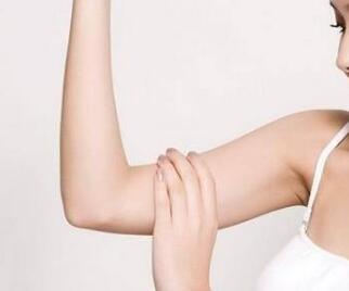 广州博爱医院整形科抽脂减肥要多少钱 手臂吸脂贵吗