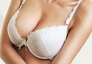 万州丽星美容整形医院怎么样 去副乳手术疼吗