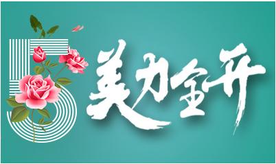 广州曙光医疗整形美容医院