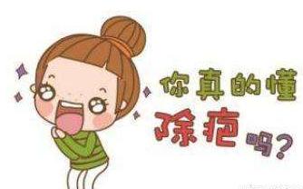 南京解放军81医院脸部疤痕修复手术价格
