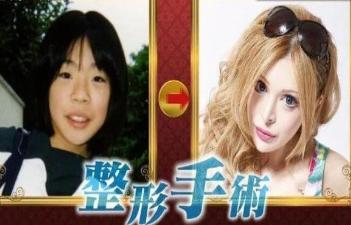 被亲妈嫌丑的日本女人椿朋海 整容后变什么样了