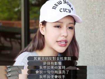 香港女孩吴贝瑞5年整容史 她的变态感情故事让人唏嘘