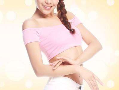 徐州美容整形医院手臂抽脂减肥术 改善蝴蝶袖粗手臂