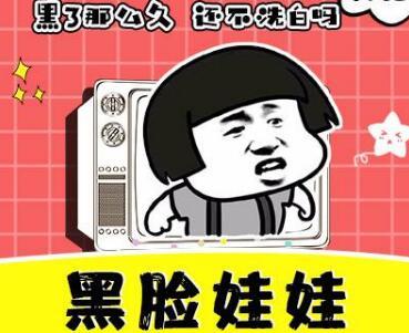 广东珠海爱思特整形医院黑脸娃娃美白皮肤效果怎样 贵吗