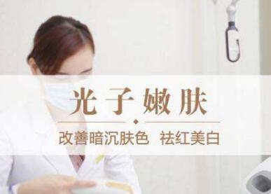 枣庄友谊医院丽华医疗整形美容科