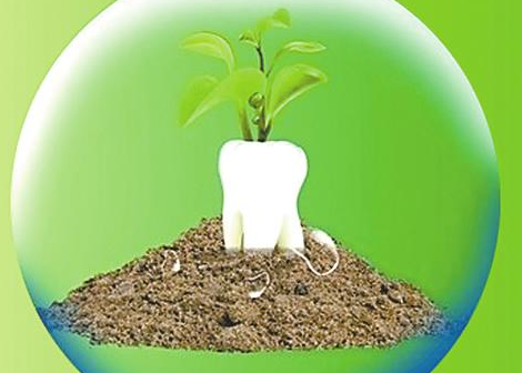 北京拜博口腔整形医院怎么样 种植牙需要多少钱