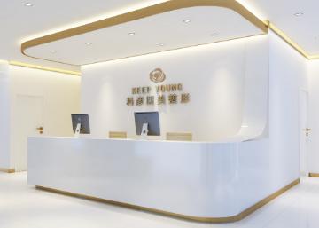 北京科彦医疗美容整形诊所