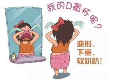 乳房下垂怎么办 福州瑞丽整形乳房下垂矫正术方法