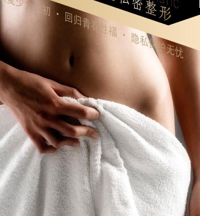 北京熙朵医疗整形医院处女膜修复多少钱 还你完整人生