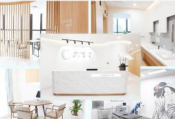 北京领医医疗美容整形诊所
