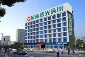 郑州曙光医院医疗整形科