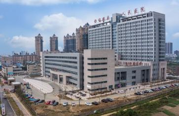 舒城县人民医院整形美容科