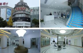蚌埠立方医疗整形美容诊所