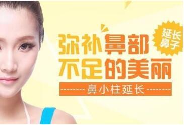 深圳汇仁整形医院鼻小柱延长优势 术后多久恢复