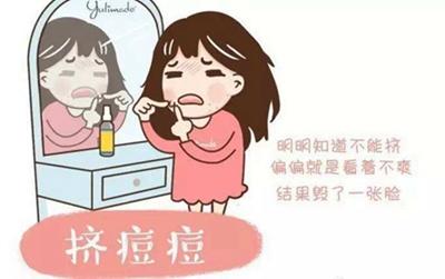 南京福华整形彩光祛痘多少钱 需要做几次