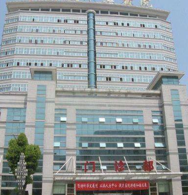 安庆市立医院整形外科、皮肤性病科
