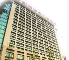 郑州大学附属郑州中心医院美容整形科