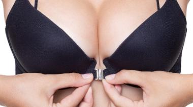 乳晕缩小是怎么做的 长沙协雅整形医院乳晕缩小的手术方法