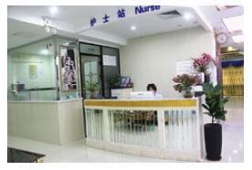 广州沃德医疗美容整形诊所
