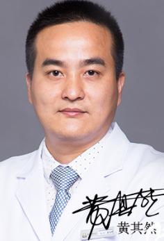 广州瑞港医疗整形美容门诊部