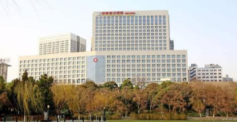 安徽省立医院整形美容科
