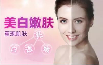 台州医美之家整形医院光子嫩肤价格 美白皮肤效果好吗