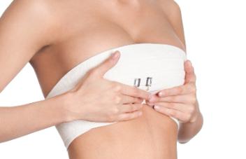 沈阳伊美尔和沈阳杏林整形怎么样 乳房下垂矫正效果好吗