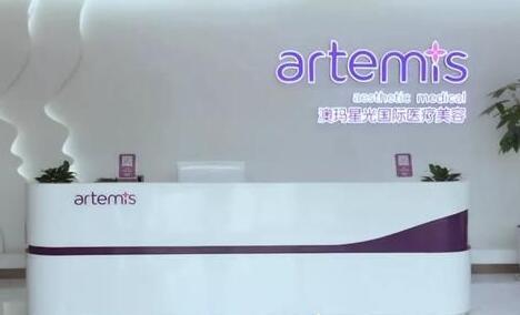 郑州澳玛星光医疗美容诊所
