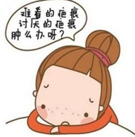 宜昌中医院烧伤整形科激光祛疤多少钱 需要做几次