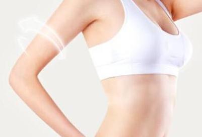 水动力吸脂减肥术瘦手臂的效果好吗 潍坊手臂吸脂多少钱