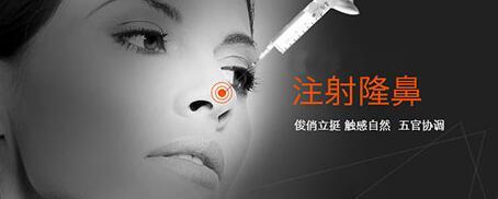 注射玻尿酸隆鼻后还能进行假体隆鼻吗