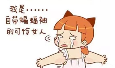 广州美莱整形医院做手臂吸脂多少钱 吸脂后皮肤会松弛吗