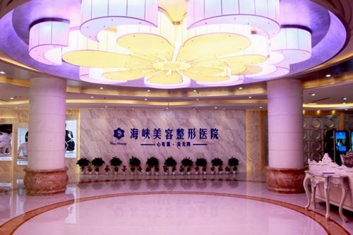 济南海峡整形一楼大厅