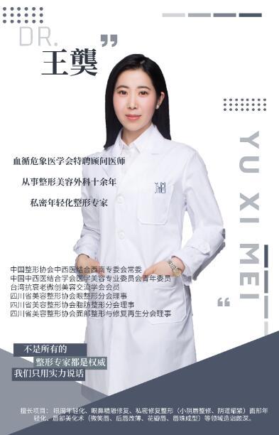 昱熙美国际医疗