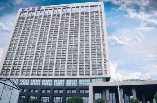 佛山禅城中心医院整形外科中心
