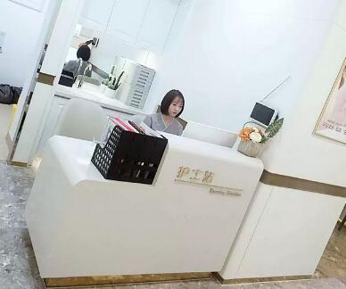 哈尔滨美之术整形美容医院