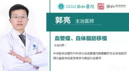 腰腹吸脂安全吗 武汉协和医院找专家郭亮 瘦身塑型一举两得