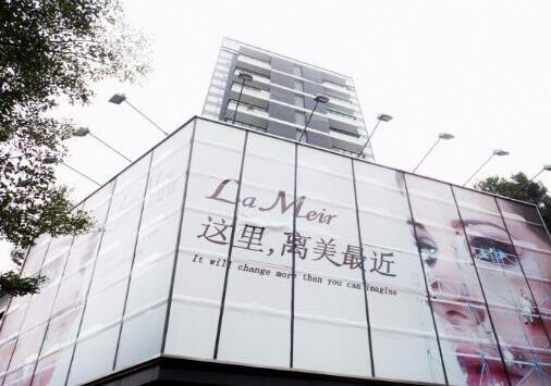深圳蒳美迩整形医院