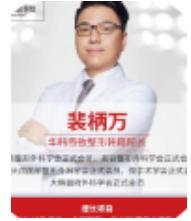 什么情况下需要做隆胸修复 南京施尔美整形医院名医裴柄万