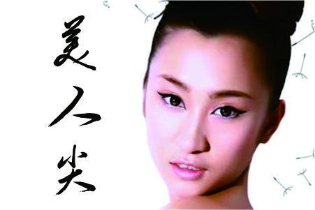 福州雍禾植发医院种头发价格表