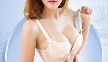 郑州芳艺整形医院陈涛乳房下垂矫正 让您挺胸做女人